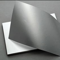 Paper material, what material it have in paper box?